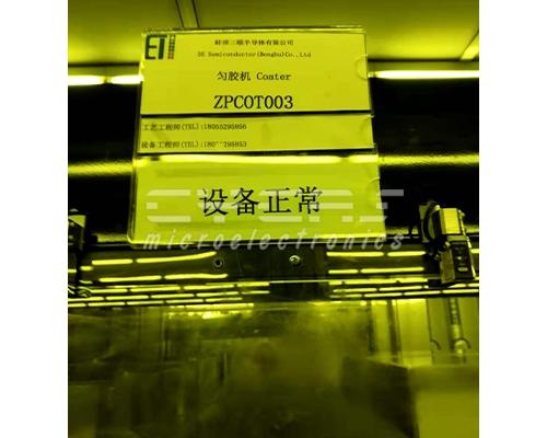 匀胶机Coater ZPCOT003